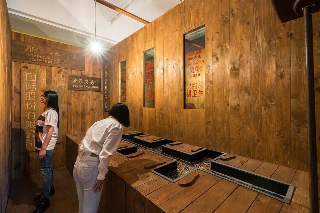 """Chen Zhen, """"Le Bureau de Change (Detail)"""" (1996-2004). Rockbund Art Museum. Courtesy GALLERIA CONTINUA, San Gimignano / Beijing / Les Moulins. Photo provided by Rockbund Art Museum."""