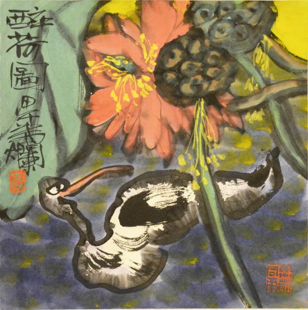 , 'Enjoy Life Among the Lotus Flower,' 2013 -2014, Ronin Gallery