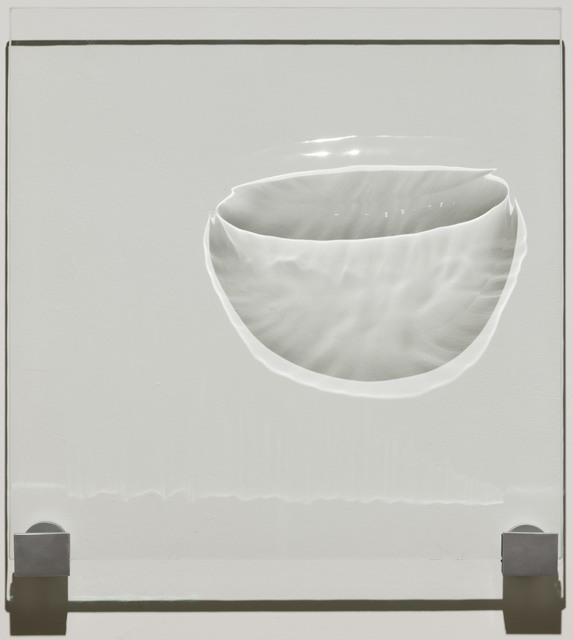 , 'Cup with Inlaid Spray(Goryeo),' , Gallery 3
