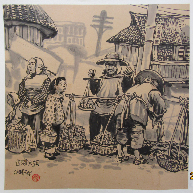 , 'Roadside vendors in Guandu,' 2017, ArtCN