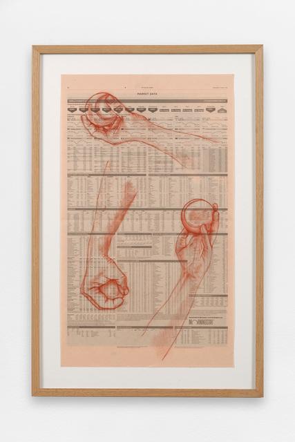 , 'Art is a game (2),' 2015, Michel Rein Paris/Brussels