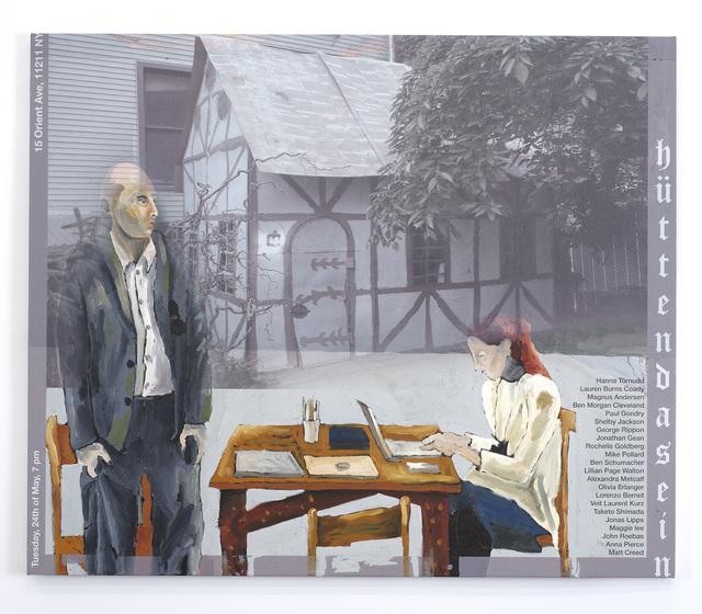 , 'Huttendasein: last year at the booth,' 2016, Bortolami