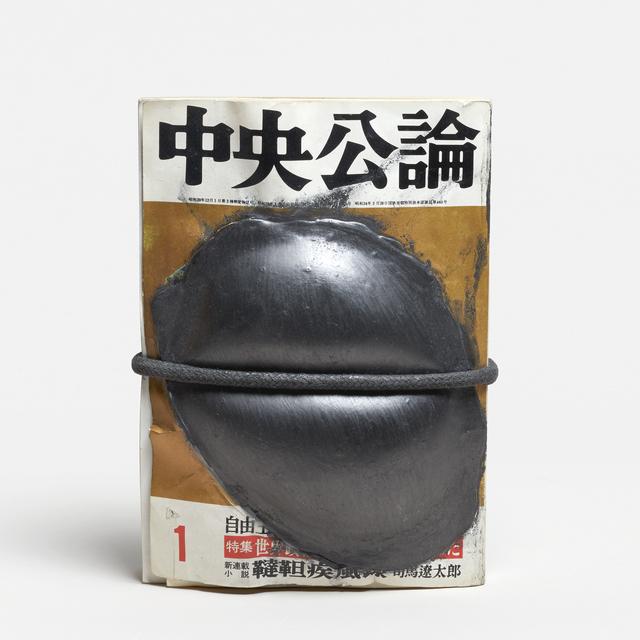 Takesada Matsutani, 'Chûô Kôron Vol. 1', 1992, Japan Art - Galerie Friedrich Mueller