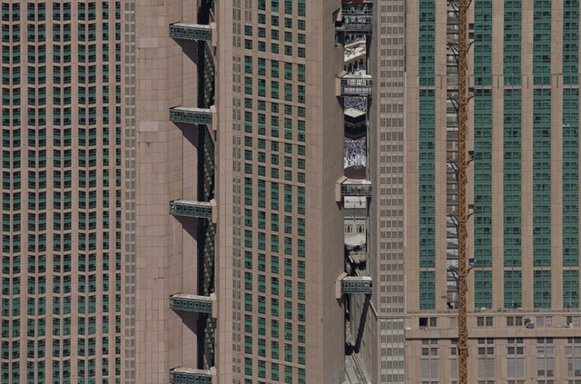 , 'Abraaj'Al'Bait'Towers.,' 2012, ATHR