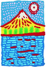 Mt. Fuji of my heart speaks