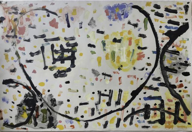 Stanley Whitney, 'Untitled', 1985, Jim Kempner Fine Art