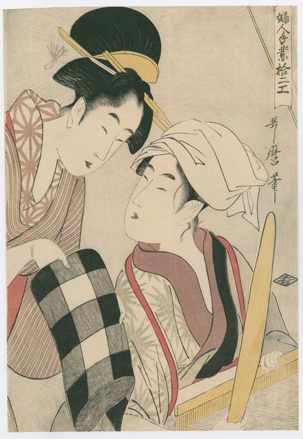 , '12 Types of Women's Handicrafts: Weaving,' 1798-1799, The Art of Japan