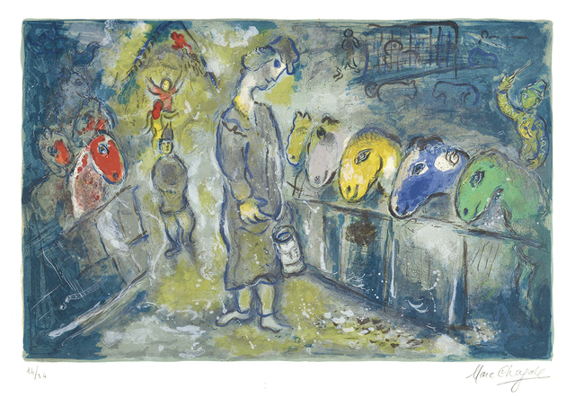 Marc Chagall, 'Le Cirque (The Circus) from the Circus', 1967, Masterworks Fine Art