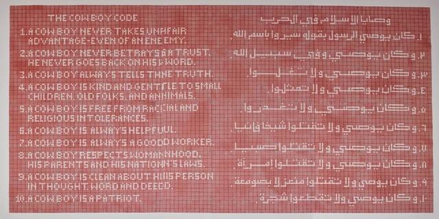 , 'Cowboy Code II,' 2012, ATHR