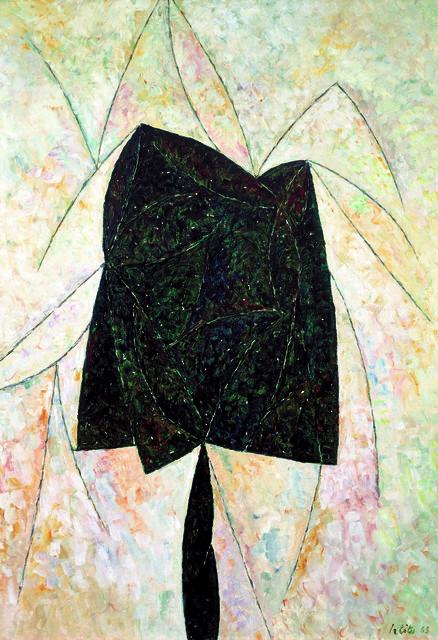 , 'Forma y líneas,' 1963, Jorge Mara - La Ruche
