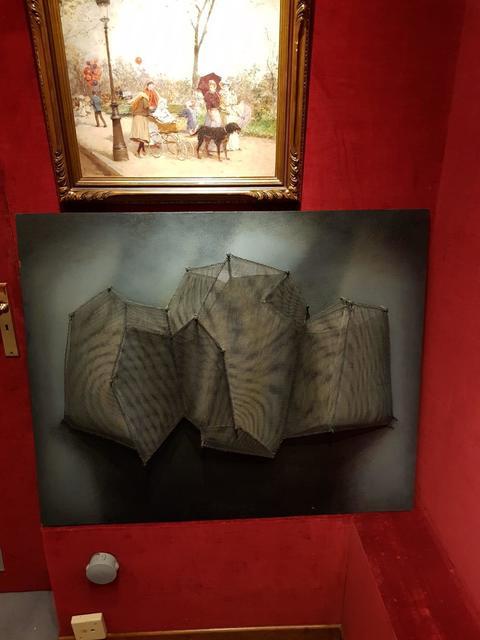 Manuel Rivera, 'Mandala IV', 1974, Painting, Paint and metal mesh on panel, Galería Marita Segovia