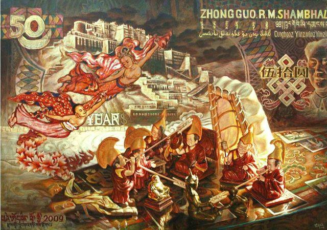 Pei Zhuangxin, 'The stories of Shambhala ⾹巴拉的故事', 2009, W.Ming Art