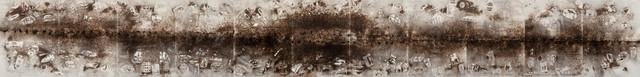Cai Guo-Qiang, 'Childhood Spaceship', 2012, MOCA