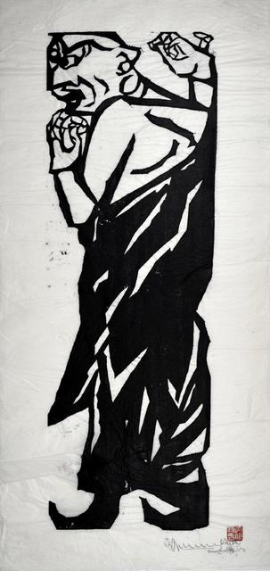, 'Pūrnamaitrāyanīputra, Master of Teaching,' 1960, Ronin Gallery