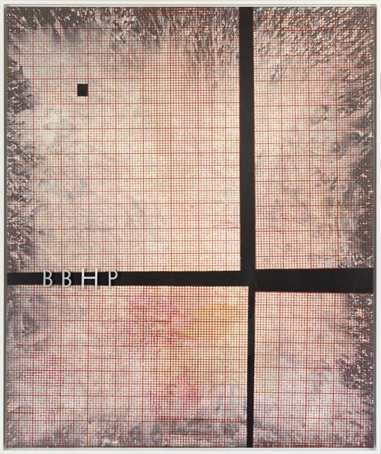 , 'A.B.: Breaking Bad Habit Patterns,' 2015, Galerie Guido W. Baudach