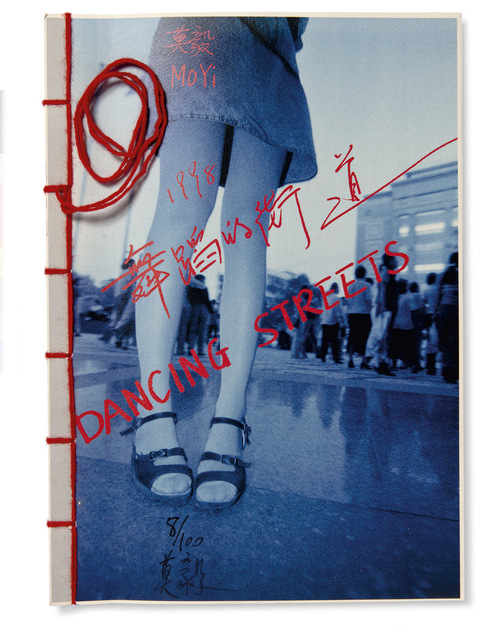 , 'Dancing Streets (cover and interior),' 1998, Aperture Foundation