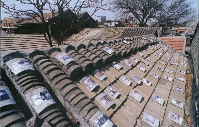 Yin Xiuzhen 尹秀珍, 'Roof Tiles', 1998, Chambers Fine Art