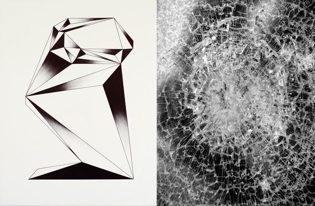 Francesco Igory Deiana, 'atm machine', 2012, Ruttkowski;68