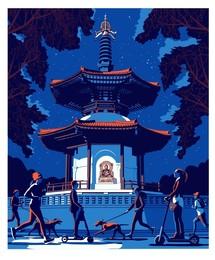 Battersea Pagoda