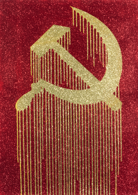 Zevs, 'Liquidated Hammer Sickle (Some Prints Are Created More Equal Than Others)', 2011, Tate Ward Auctions