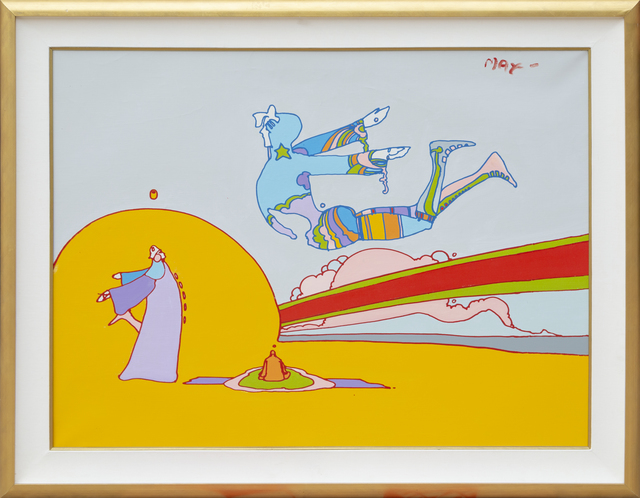 Peter Max, 'His Birthday', 1976, RoGallery