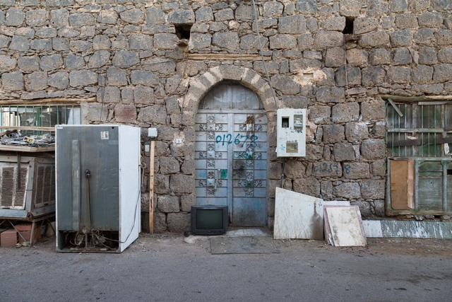 , '012678 From Doors of Barlik series,' 2016, ATHR
