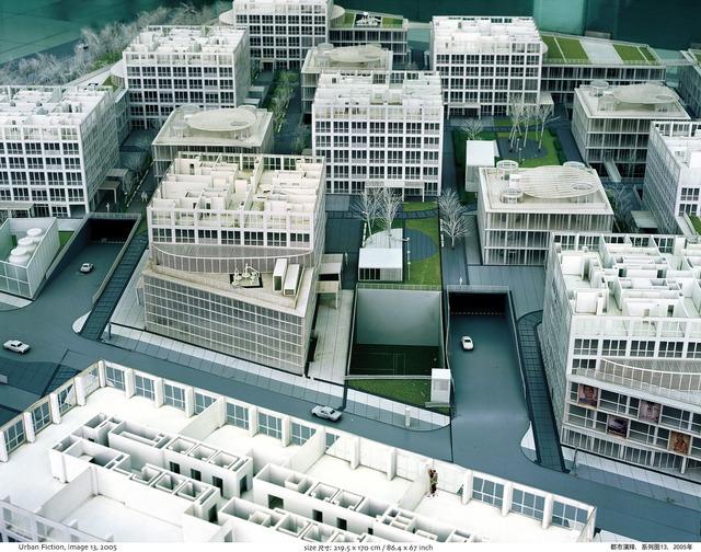 Xing Danwen, 'Urban Fiction No. 13 都市演绎', 2005, The Metropolitan Museum of Art