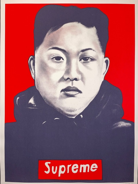 """Lush Sux, 'The """"SUPREME LEADER"""" LUSH SUX 2018 Screen Print Street Art Politics Contemporary', 2018, Print, Fine Art Imported Hahnemühle Paper, New Union Gallery"""