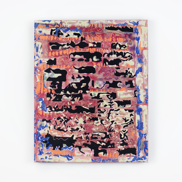 Nadia Haji Omar, 'Untitled', 2015, Independent Curators International (ICI) Benefit Auction