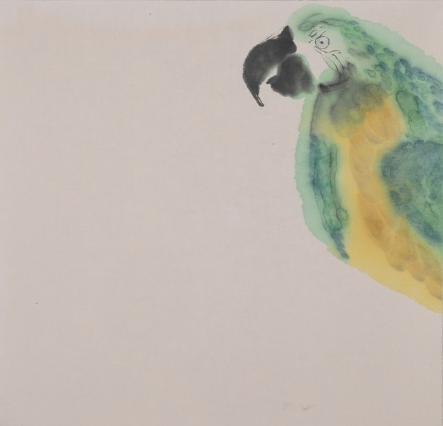 , 'Specie 1,' 2013, Arario Gallery