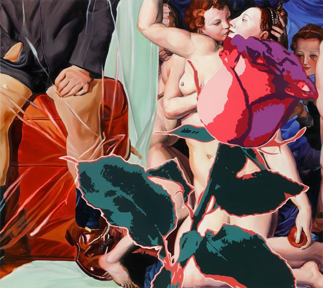 , 'Flower,' 2017, DSC Gallery