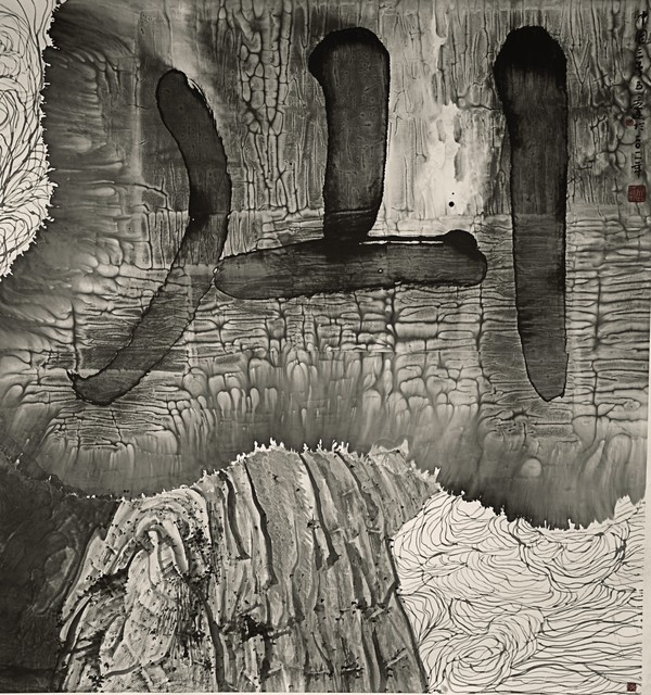 , 'China Park - #3 Mountain Range ,' 2011, Christie's South Asian + Chinese