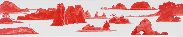 , 'Between Red 61,' 2008, ONE AND J. Gallery