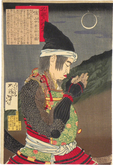 , 'Eight Honorable Ways of Conduct: Fidelity, Yamanaka Shikanosuke Yukimori,' 1878, Scholten Japanese Art