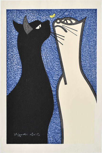 Kiyoshi Saito, 'Steady Gaze (Two Cats with Yellow Butterfly)', ca. 1970, Scholten Japanese Art