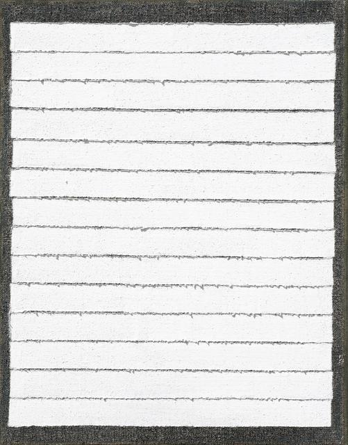 , 'Conjunction 15-01(A) ,' 2015, Kukje Gallery