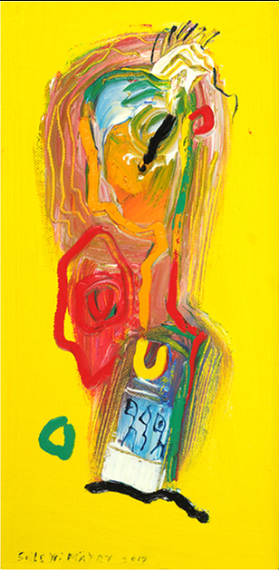 , 'Asphalt Heart,' 2017, Walter Wickiser Gallery