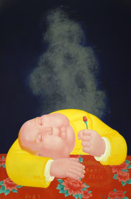 , 'Dream,' 2014, Art Beatus