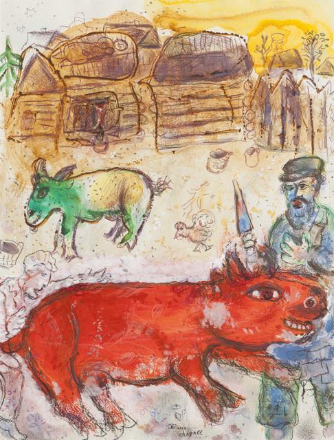 , 'Le boucher casher,' 1971, DIE GALERIE