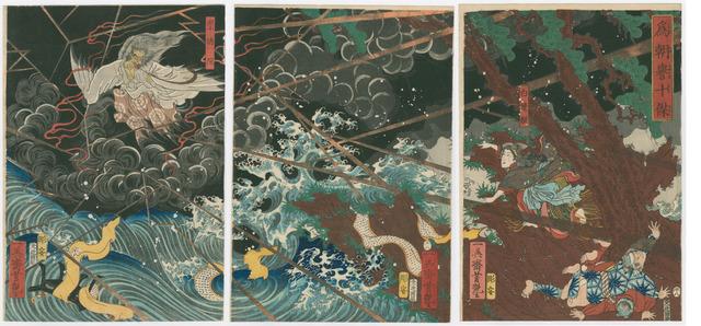 , 'Ten Heroes of Tamatomo: Princess Shirinui Fight off the evil Sotoku-in,' 1856, The Art of Japan