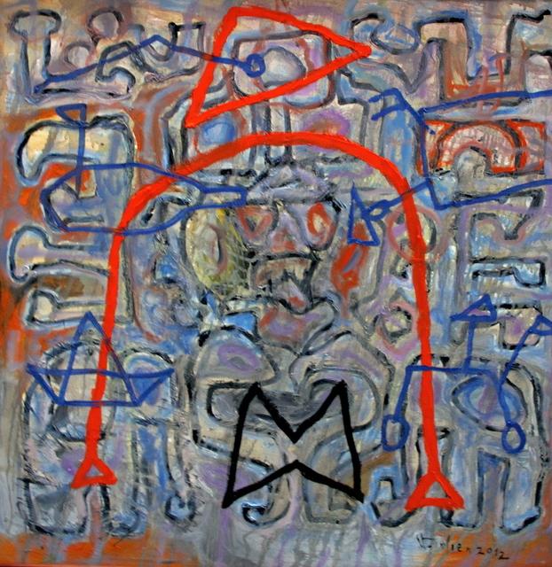 , 'Alluvial XII  冲积 十二,' 2012, Galerie Dumonteil