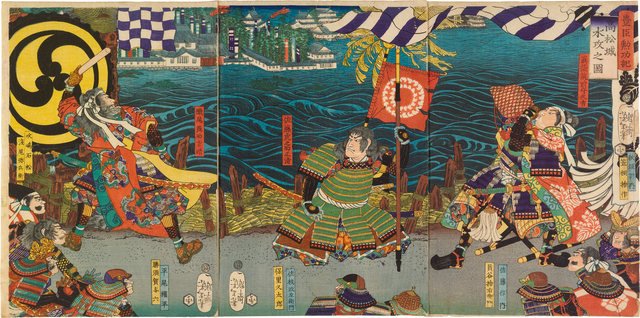 , 'Chronicles of the Toyotomi Clan: Picture of the Water-Seige of Takamatsu Castle,' 1867, Scholten Japanese Art