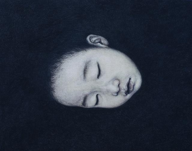 , 'Yeon ,' 2016, Arario Gallery