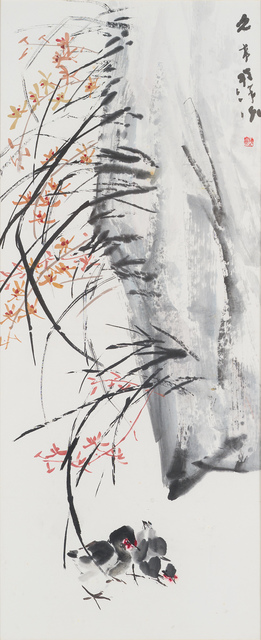 Chen Wen Hsi, '2 Chicks beside the Rock', 33 Auction