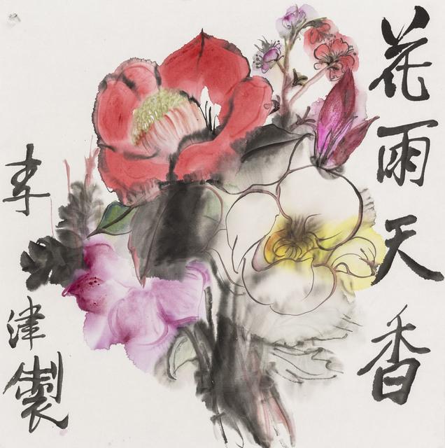 , 'Heavenly Blooms,' 2019, Vermilion Art