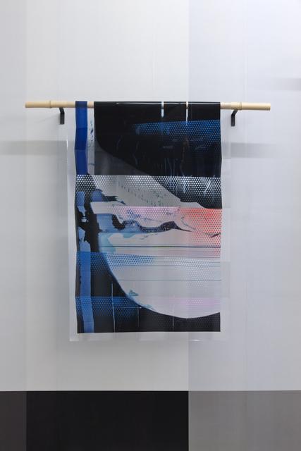 Riccardo Previdi, 'Broken Display', 2012, Francesca Minini
