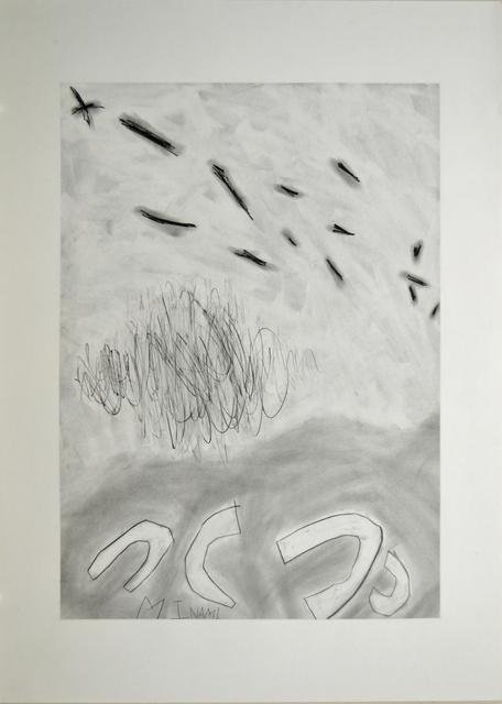 , 'Flying boomerang,' 2012, Kami ya Co., Ltd.