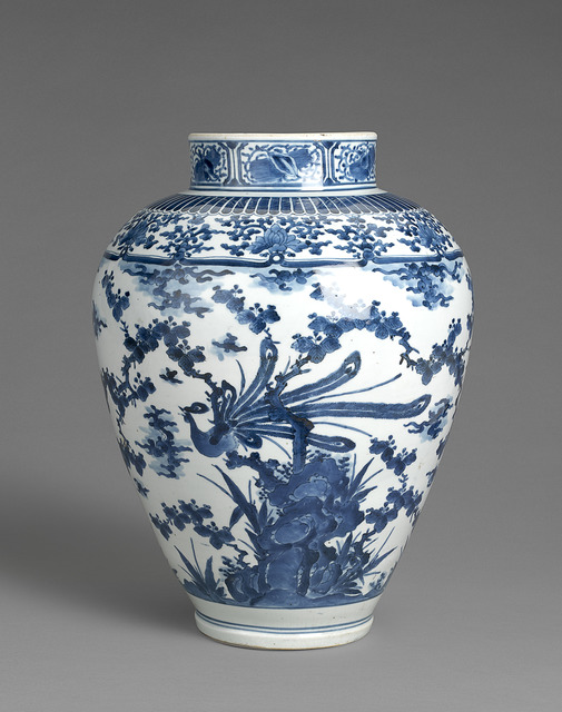 , 'Jar,' 18th century, National Gallery of Victoria