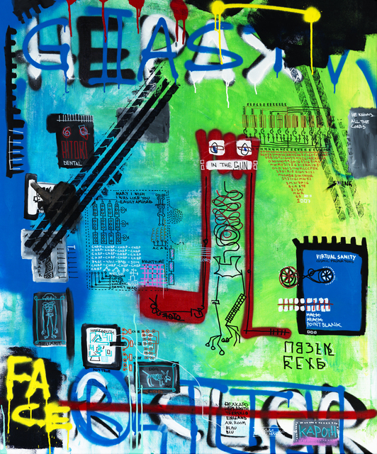 , 'Virtual Sanity,' 2016, Galleri Duerr