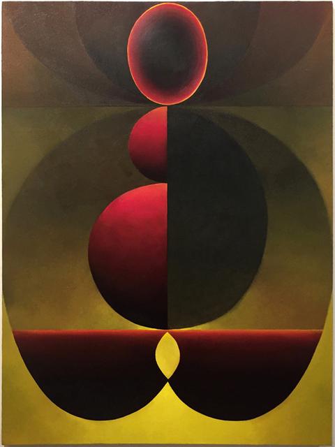 , 'Pregnant Red,' 2015, Feuer/Mesler